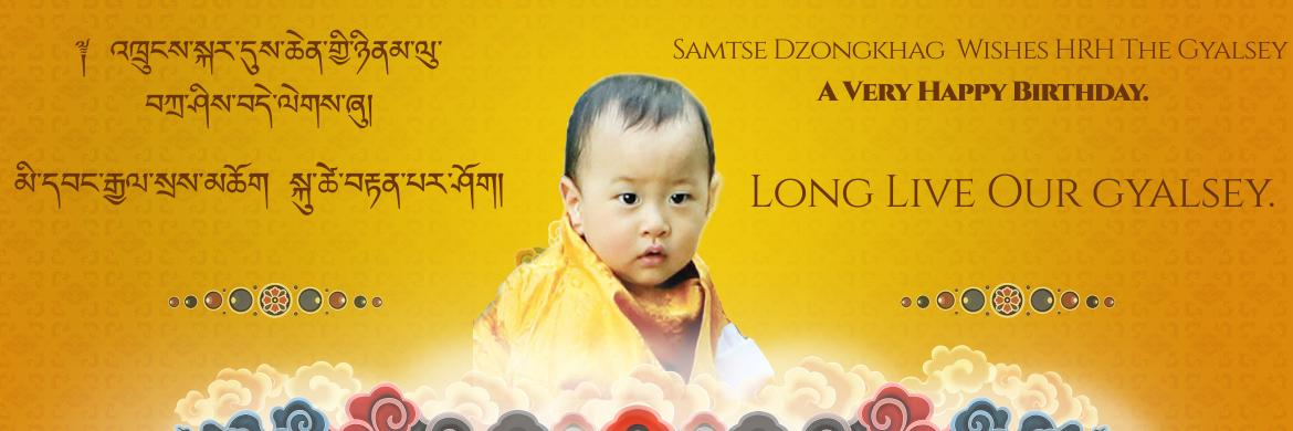 Birth Anniversary of His Royal Highness Gyalsey Jigme Ugyen Wangchuck